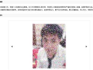 找工作上余江在线网发布求职简历信息