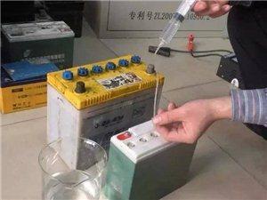 家里有电动车的注意了:几元钱让你十年不用更换新电瓶!
