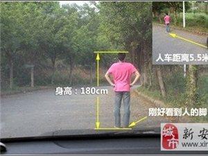 如何判断行车时的各种车距