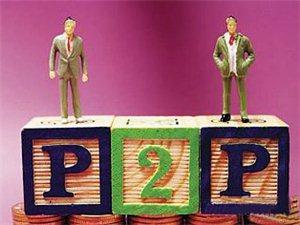P2P行业如何推广