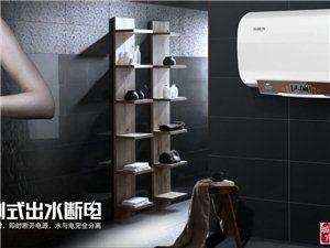 好消息!厨师傅厨卫庆五一特推出厨卫阳全套12件只要3500元!