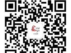 【天涯户外】4月4日青州黄花溪、天缘谷一天100元