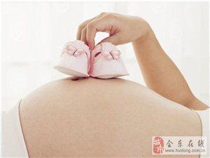 孕期数胎动 不止是简单的数数