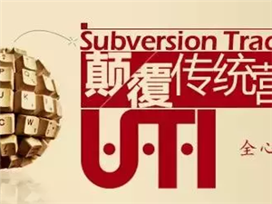 2016威尼斯人娱乐开户商家盈利大方向!!老板必看!!