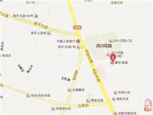 邛崃在线办公区搬迁公告