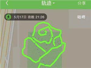 隆昌有�]有跑步�酆谜�
