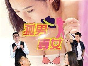 《大叔快跑》导演张瑞: