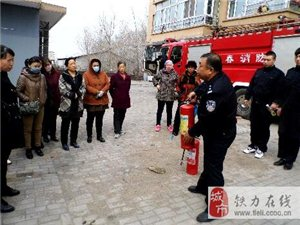 加强区域共建 普及消防安全知识