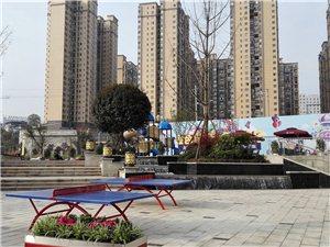 2016.4.1金雁帝景豪庭儿童乐园设备及相关健身设施对外呈现