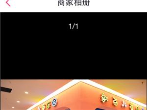 新百购物广场招商啦!