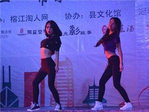 榕江美女跳舞不错哦!