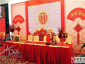 【珠海花田禧事婚礼策划】红色婚礼:热情奔放传统经典