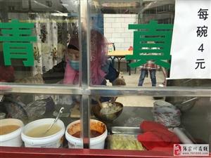 张家川回族巧媳妇手工擀面皮惹人馋。