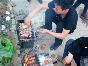 新安在线2016愚人节音乐烧烤