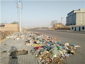 快来看,平川的这条环城路就要被垃圾吃掉了!!!