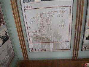 北京矛盾故居随摄(1949年的冰箱你见过吗?)
