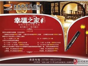 您的幸福之家在深圳欧陆风装饰起航啦....伟星浪琴湾昨天刚拍摄的水电工