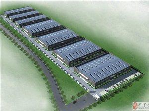万泰能源科技有限公司——推广新型能源,保护生命家园