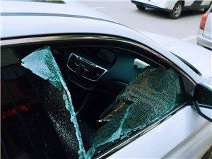 警惕!南平西路发生砸车窗事件!
