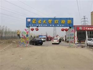 """易发""""蒙古大营""""新疆特色烧烤:暑期优惠火爆全城!!"""