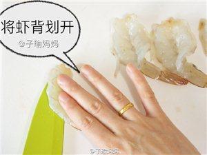 不可辜负的美食―蝴蝶虾