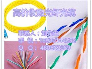 光纤光缆的分类