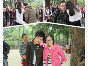 4月16号(星期六),金玫瑰婚介举办户外烧烤相亲活动