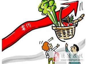 菜篮子不好拿!我县部分蔬菜价格上涨!