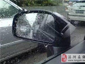 春季雨天后视镜看不清有隐患?一招解决这个问题