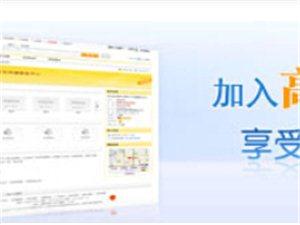 【龙川114】免费入驻龙川VIP黄页 欢迎广大商家踊跃加入