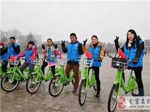 什么!不用办卡,手机扫码就可以租用金寨公共自行车?