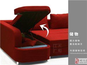 我家的沙发会储物!太阳工厂推出储物沙发定制服务