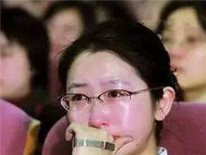 请善待你家老公, 看完好多老婆都哭了!