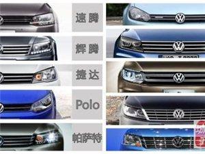 区分大众汽车所有车型,就看这两点