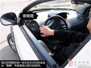 长期用这些错误的方式开车,不用半年,你的车将分文不值!
