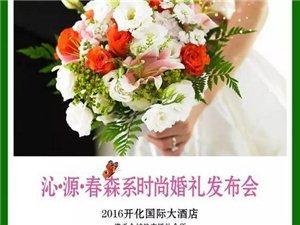 【4月10日】���H�你�L光大嫁!