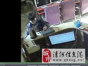 此人小偷李宗阳 不知道家在那   有认识的希望回复下我