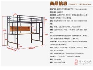 请问,陆川哪有双层床(和桌子连体的那种)卖,如图