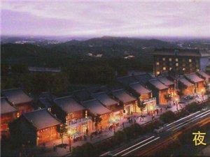 投资3200万元,坊镇将被打造成澳门博彩正规网址县城的副中心