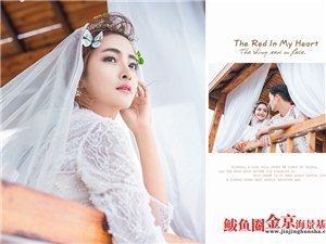 A视觉创意摄影婚纱照