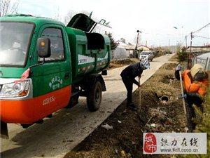 双丰镇开展爱国卫生大清扫活动