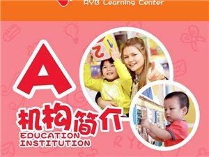 邀请你参加红黄蓝澳门威尼斯人游戏网站亲子园全年免费课时....