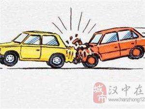 法律知识:发生交通事故,赔偿金额的计算标准及计算公式