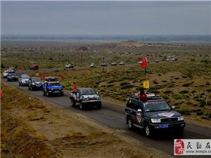 2016年4月3日民勤越野车沙漠极限穿越活动视频