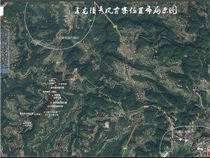 青凤寨位置布局示图