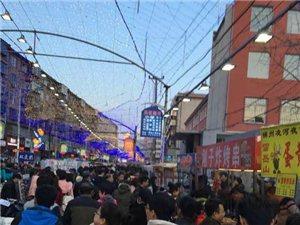 锦州夜市开市了