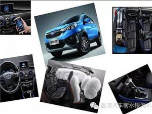 昌河首款都市SUV即将亮相衡水怡然城车展!