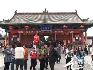 4月8日至14日新濠天地开户网站永乐宫邀你逛庙会