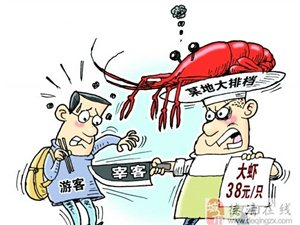 """雷甸基层热议上海""""天价茶""""事件"""