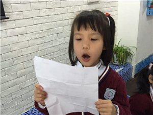 武昌幼小衔接学前班  海贝儿童学习中心  辩论赛纪实